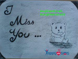 miss u shyari: काश तुम्हें ख्वाब ही आ जाये,