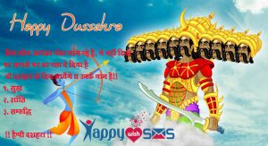 Happy Dussehra wishes :   teen log aapka number mang rahe hai..