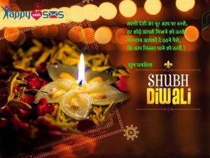 dhanteras shayari : लक्ष्मी देवी का नूर आप पर बरसे,