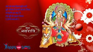 Happy Navratri Wishes : जब जब याद किया तुझे ए माँ…