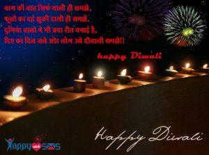 Diwali Shayari :बाग की बात सिर्फ़ माली ही समझे,