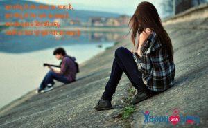 Love Shayari : कुछ सोचू तो तेरा ख्याल आ जाता है,