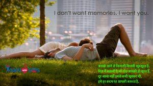 Love Shayari :  आपके आने से ज़िन्दगी कितनी ख़ूबसूरत है,