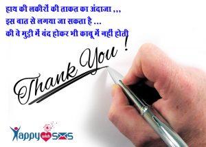 Anmol Vachan :हाथ की लकीरों की ताक़त का अंदाजा ,,,