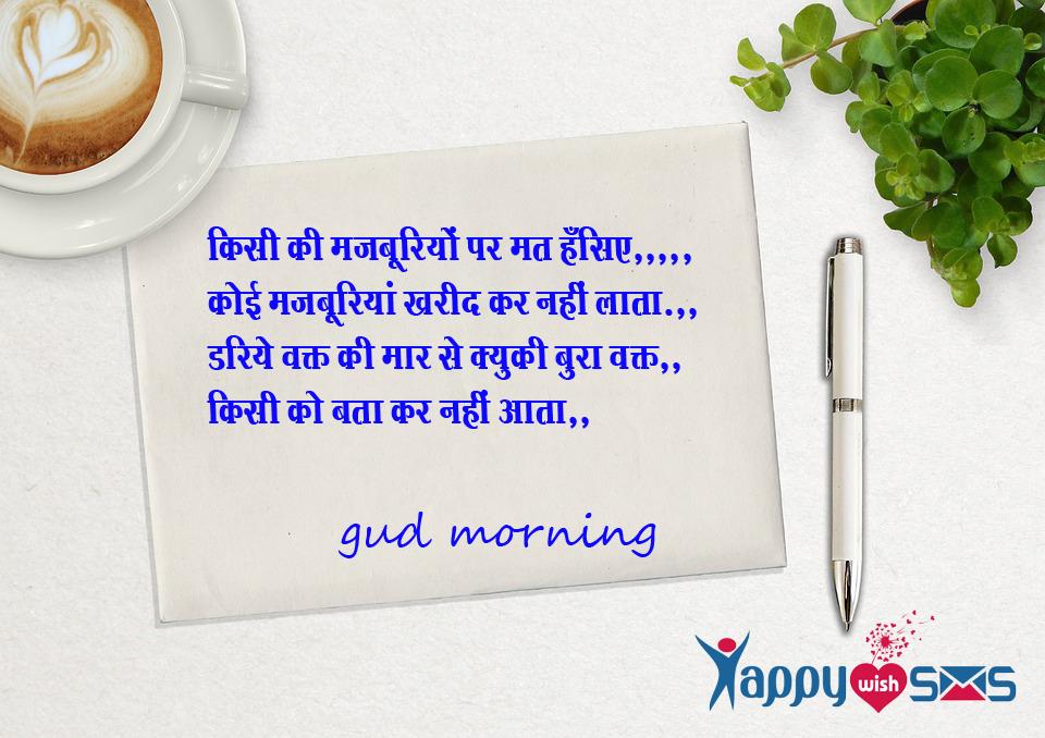 Anmol Vachan : किसी की मजबूरियों पर मत हँसिए,,