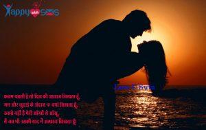 Love Shayari : कलम चलती है तो दिल की आवाज लिखता हूँ,