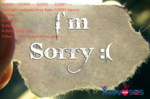 Sorry Shayari  : SORRY….SORRY…. SORRY…..SORRY….