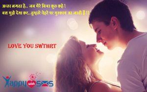2 Line Shayari : अच्छा लगता है.. जब मेरे बिना कुछ कहे …!