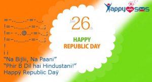 """Republic Day Sms : """"Na Bijlii, Na Paani"""" """"Phir B Dil hai Hindustani!"""""""