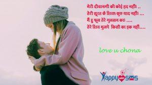 Heart touching shayari :मेरी दीवानगी की कोई हद नहीं। ..