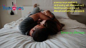 Heart touching shayari : हर कदम हर पल हम आपके साथ है,