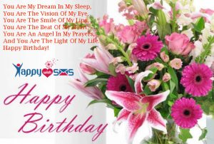Happy Birthday Shayari  :  You Are My Dream In My Sleep,