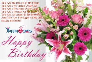 Happy Birthday Shayari  :  You Are My Dream In My Sleep,