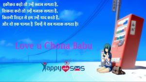 Love Shayari :  हकीकत कहो तो उन्हें ख्वाब लगता है,
