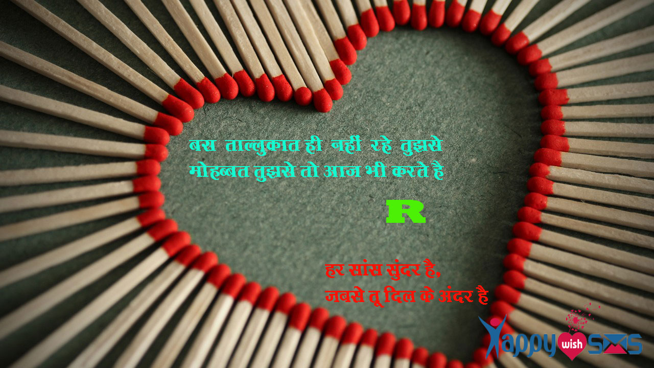 30+ 2 Line Shayari, SMS, Messages in hindi ,& Love Shayari ,Quotes