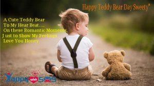 Teddy Day Sms :  A Cute Teddy Bear..