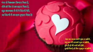 30 + Love Shayari, Love SMS, Messages in hindi ,& Message ,Quotes