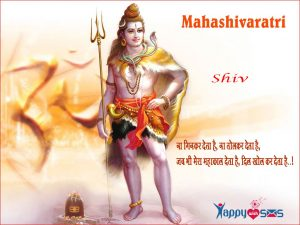 Mahashivratri Status in Hindi , Mahakal Shivratri Status for Shiv Bhakt