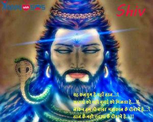 Mahashivratri Wishes 2019 : Happy Maha Shivaratri Wishes SMS in Hindi