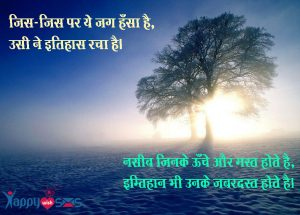 Motivational Quotes in hindi,Anmol vachan/Suvichar in hindi,