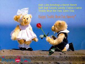 Rose Day Sms : मेरा हर ख्वाब आज हक़ीक़त बन जाये….!