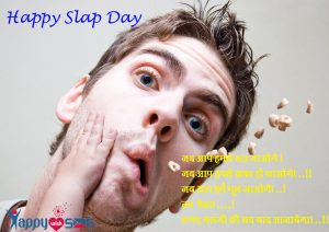 Happy Slap Day 2019, Slap Day Messages, Images, Quotes, Wishes