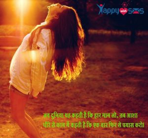20 + Anmol vachan/Suvichar in hindi,Motivational Quotes in hindi,