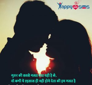 10 + Whatsapp Status in hindi,Quotes,Massage,Sms, Attitude Ststus