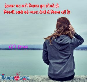 Anmol vachan/Suvichar in hindi,Motivational Quotes in hindi,