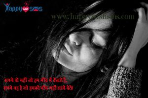 Motivational Quotes in hindi,Anmol vachan/Suvichar in hindi,