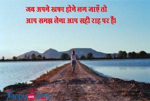 Anmol vachan/Suvichar in hindi,Motivational Quotes in hindi,