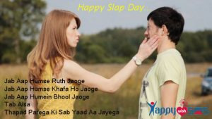 10+ Best Slap Day SMS :  If you propose a girl during valentine's week