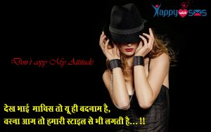 21+ Best Cool And Attitude Style Status For Girls & Boys in Hindi