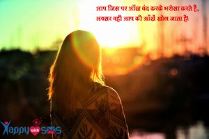 15+ WhatsApp Status For Love, Attitude, Sadness, Loneliness & Quotes