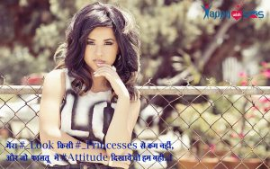 Best Cool And Attitude Style Status For Girls & Boys in Hindi